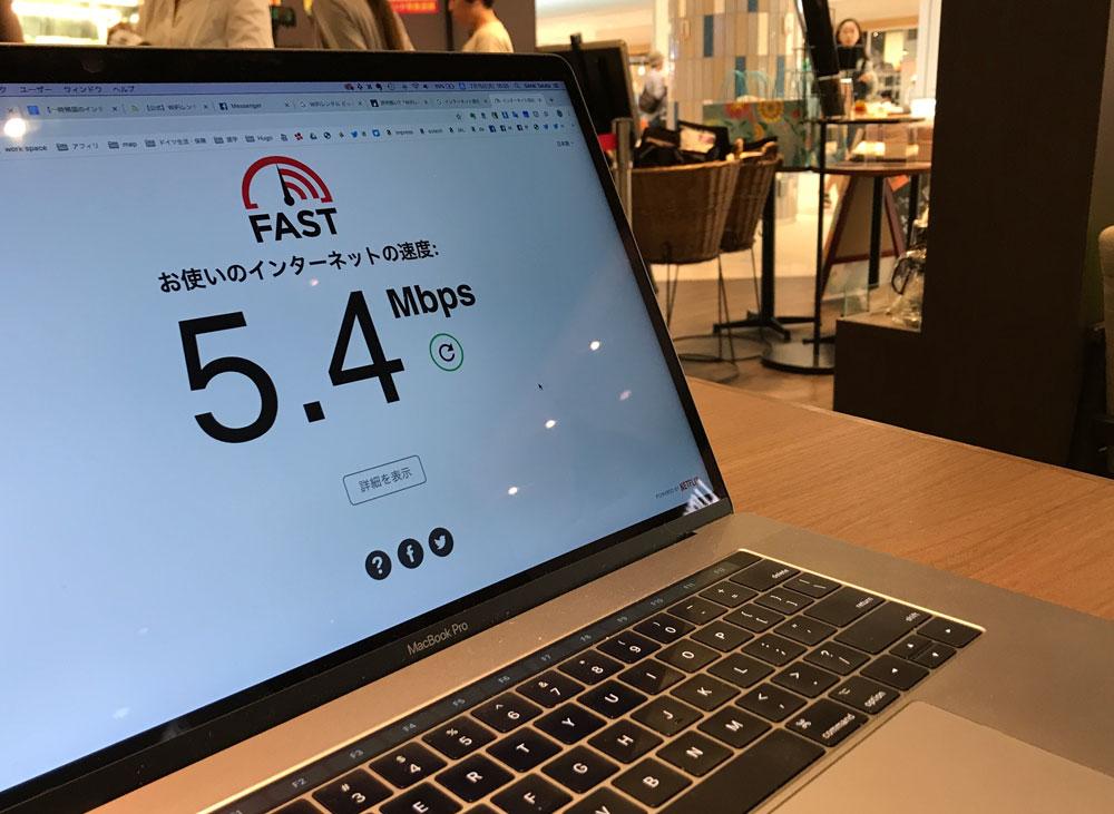 """【2020夏・最新】一時帰国のインターネットなら""""WiFiレンタルどっとこむ""""のモバイルWiFiがオススメ【当サイト限定特別割引アリ】 ライフハック"""