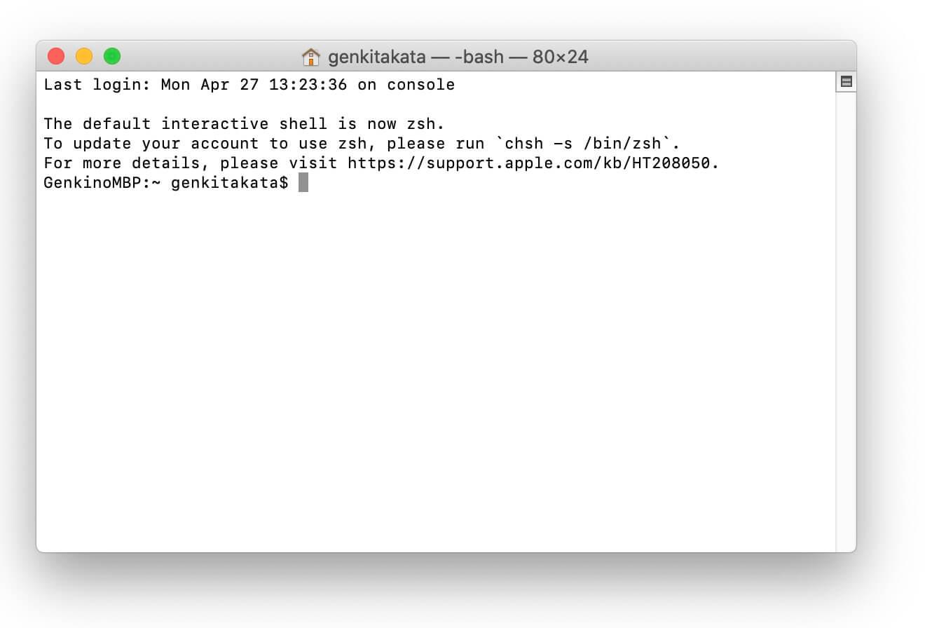 Macのスクリーンショットのファイル形式をjpgにする方法【画面キャプチャ|拡張子|Mac便利術】 Mac