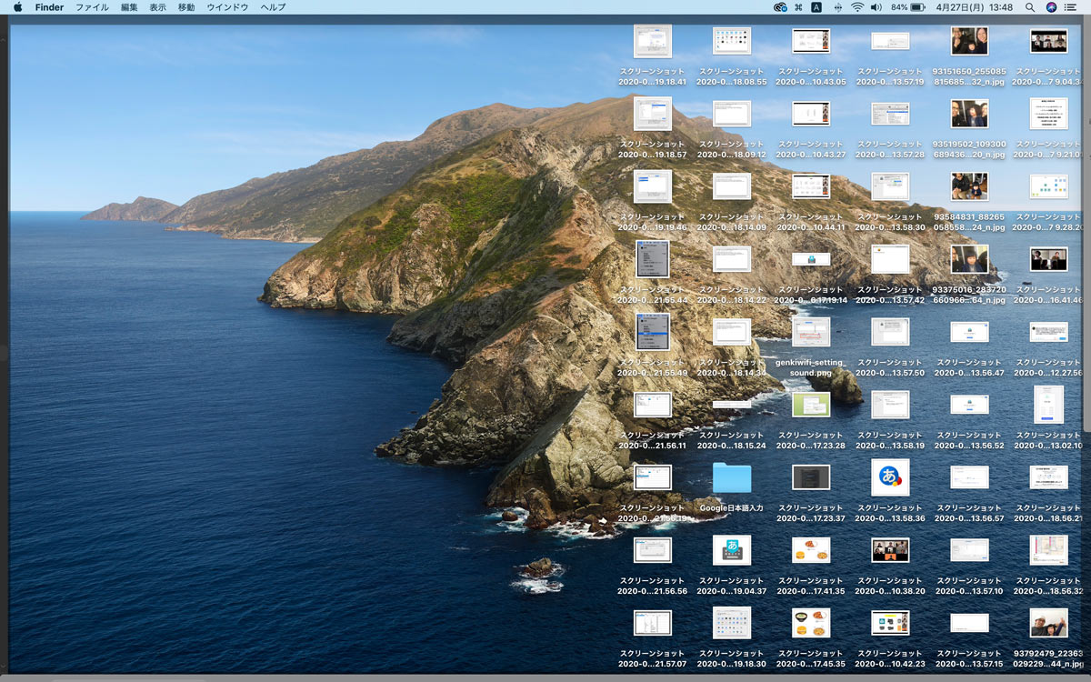 Macでデスクトップ上のファイルやフォルダを非表示にする方法【ファイル管理|Mac便利術】 Mac