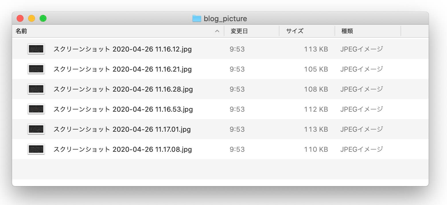 Macで複数のデータのファイル名を一括で変更する方法【リネーム|Finder|Apple|Mac便利術】 Mac