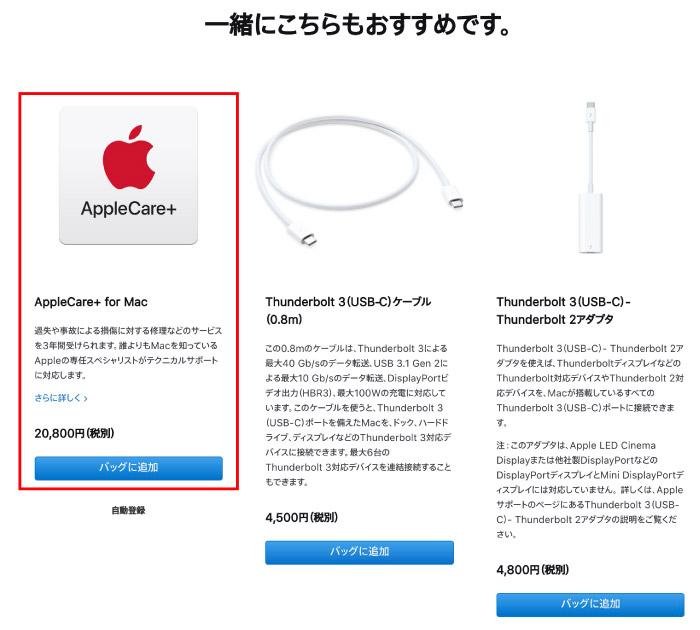 【2020年版】今、予算30万円でiMacを買うなら?【イラスト制作|漫画制作|オススメ|Mac|パソコン|クリエイター|動画】 Mac