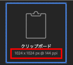 Macでアイコン画像を簡単に抽出する方法【アプリ|ファイル|ソフト|Finder|取り出し方】 Mac