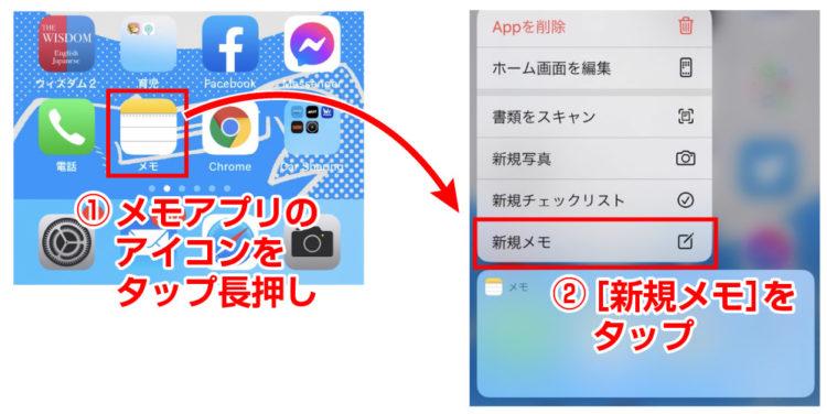 iPhoneでインスタの写真をダウンロードする方法【Instagram|純正アプリ|画像抽出|iPhone便利術】 iPhone