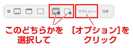 Macの画面収録に自分の声を入れて録画する方法【動画キャプチャ|スクリーンショット|録音|YouTube|チュートリアル】 Mac