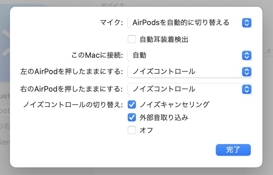 AirPods Proの操作法、これだけ覚えればバッチリ!【押す|感圧センサー|次の曲|再生|音量 】 Apple
