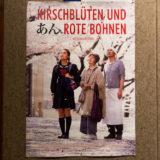 【樹木希林さん追悼】ベルリンの映画館で、日本映画『あん』を観た話